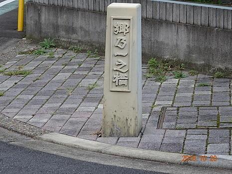 181020_008.jpg