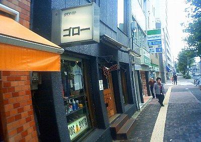 fuji852.jpg